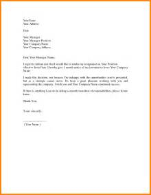3 volunteer resignation letter employee timesheet