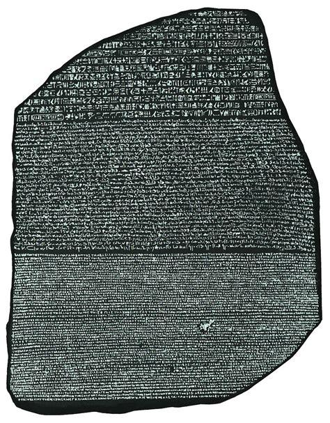 rosetta stone free file rosetta stone bw jpeg wikimedia commons