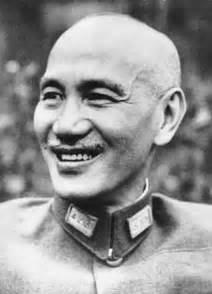 chiang shek statesman britannica