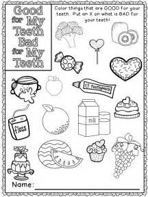 dental health worksheets for kindergarten 11 dental