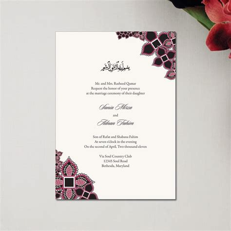 muslim wedding card templates wedding invitation templates and wording
