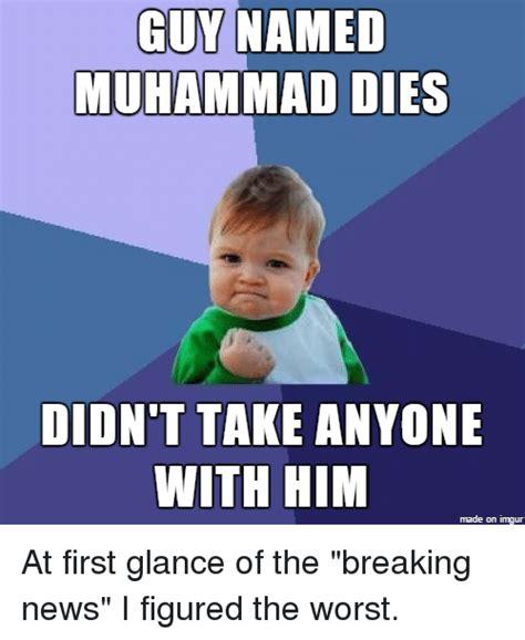 Muhammad Memes - funny muhammad memes of 2017 on sizzle alie
