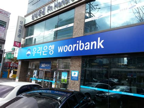 Woori Bank Letter Of Credit banking tips for teachers in south korea