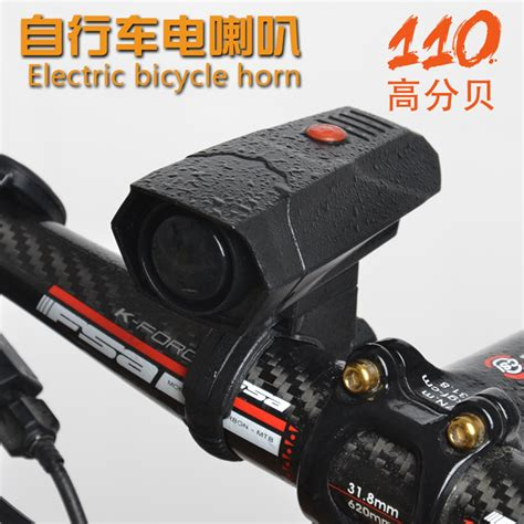 Large Bicycle Horn Sound Klakson Sepeda bicycle bell cycling horns electronic bike bicycle handlebar ring bell horn strong loud air