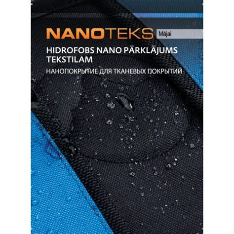 Juicer Nanotec hydrophobic nano coating for textiles nanoteks