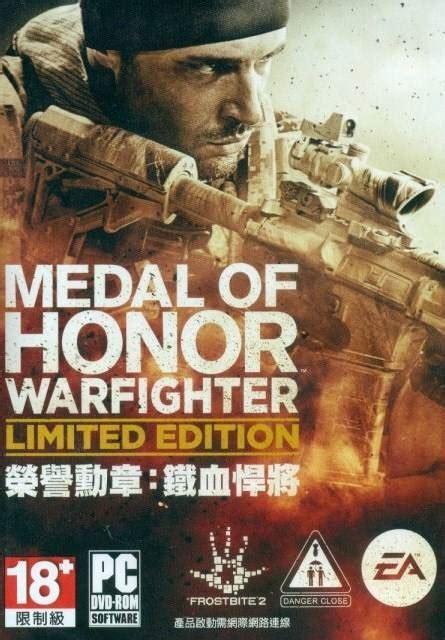Medal Of Honor Warfighter Pc Version gamespace11box gamerankings