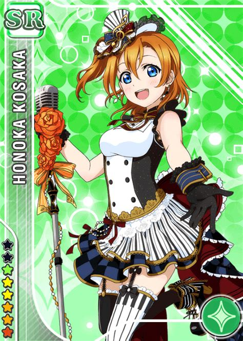 Dress Snowy Sr school idol tomodachi cards album 412 kousaka honoka sr