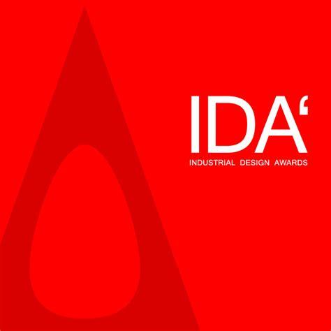 design competition industrial design a design award and competition industrial design