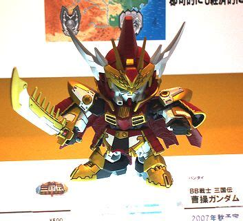 Gundam Sd Three Kingdoms Sun Jian new sd series three kingdom sgforums