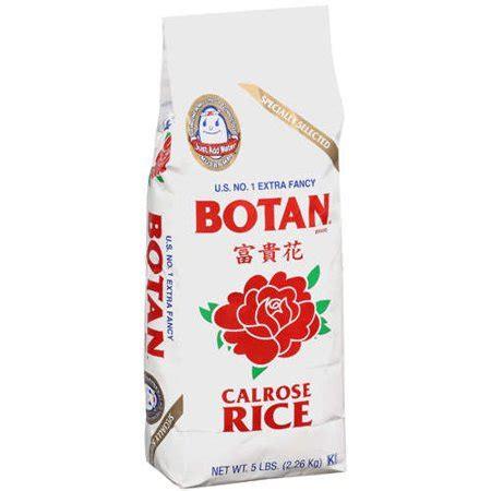 botan rice k2 7198cd8c 0181 4ec3 bfd0 b19fe5186ac8 v1 jpg