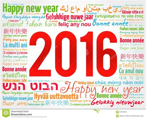 why is the new year date different 2016 happy new year in different languages stock image