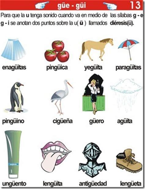 imagenes y palabras con gue y gui ejercicios de primaria ejercicios de g 252 e y g 252 i tareas