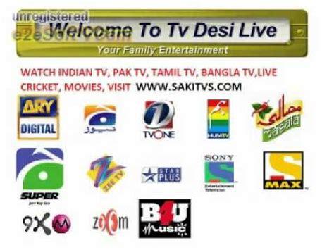 geo news live geo news urdu ipl 2012 live ipl live star