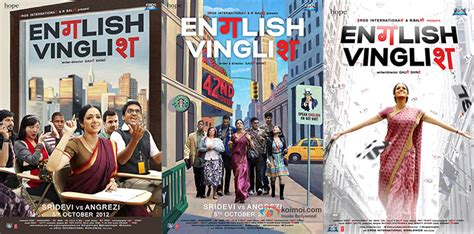 film india english vinglish lime reviews and strawberry confessions the new language