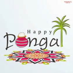 pongal festival wishes sms cards quotes poetry about wishes festivals