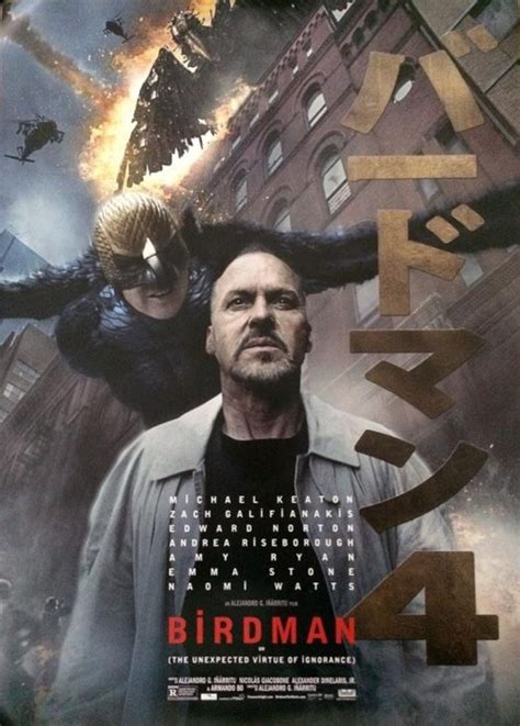 birdman movie birdman dvd release date redbox netflix itunes amazon
