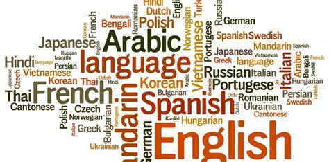 language de language の検索結果 yahoo 検索 画像