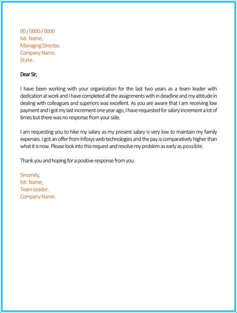 salary increase letter template from employee to employer