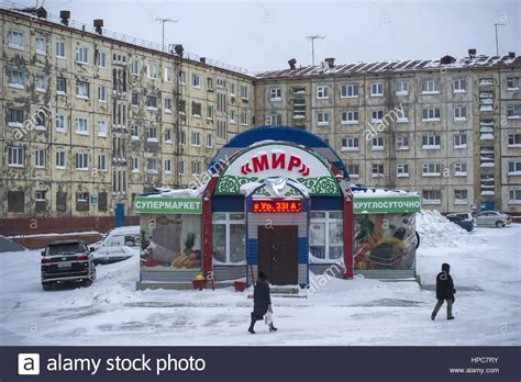 St Looking 7 Ry norilsk russia 18th feb 2017 a shop in krasnoyarskaya stock photo 134264591 alamy