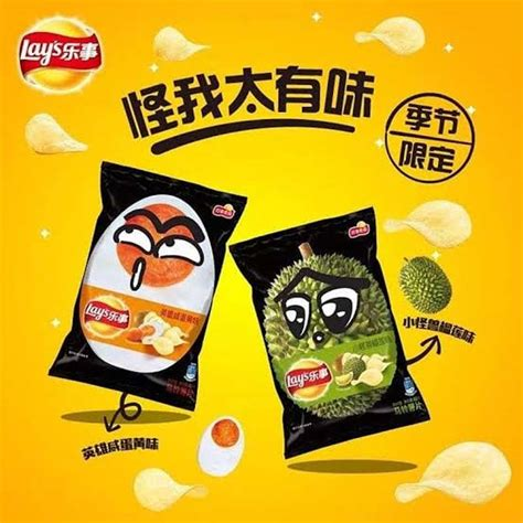 hands  lays durian flavoured chips