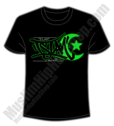 T Shirt Islam islamic t shirts muslim t shirt
