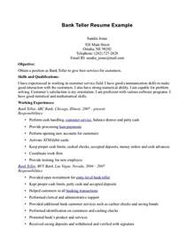 bank teller resume berathen