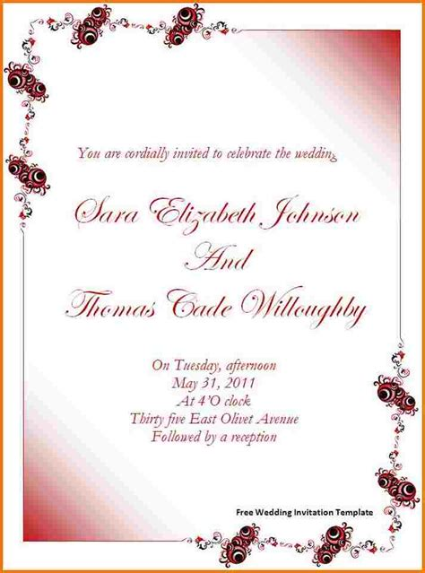 wedding invitations exle free wedding invitation templates for word authorization