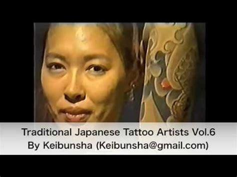 japanese tattoo artist youtube japanese tattoo artists horiwaka youtube