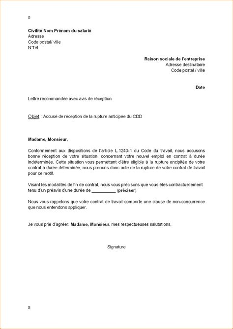 lettre de rupture conventionnelle en cdi document