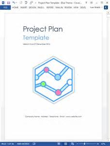 Docs Design Template by Doc 600730 Project Design Template Sle Project