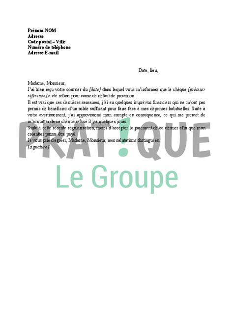 lettre 224 la banque r 233 gularisation du compte courant