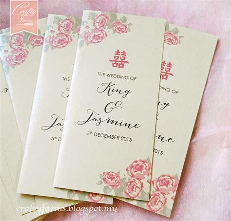 Wedding Card Design Kl by Wedding Card Malaysia Crafty Farms Handmade