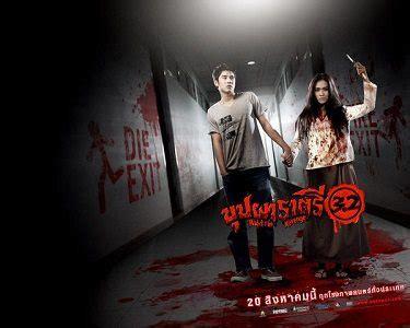 Film Horor Thailand Reborn | 10 film horor thailand yang paling seram dan menakutkan