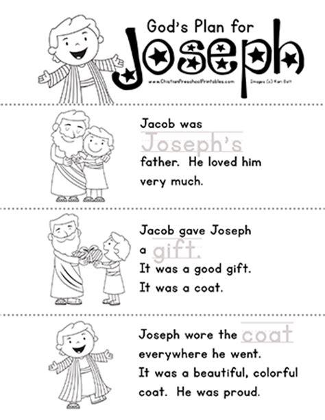 joseph bible printables