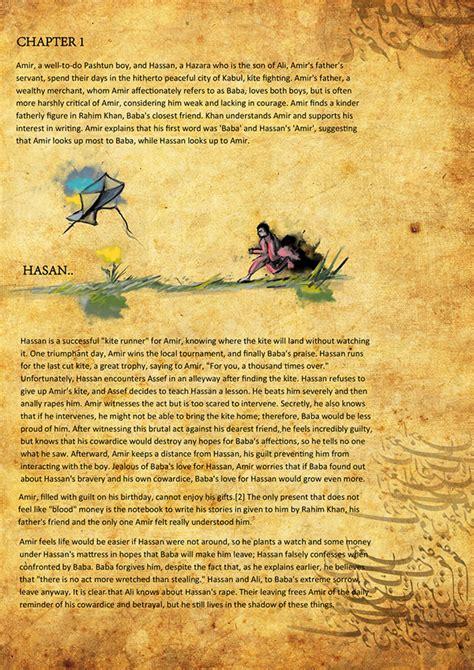kite runner book report the kite runner novel on behance