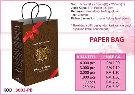 Paper Bag Pandora Murah paper bag cantik dan murah cenderahati dan aksesori di sitiawan perak