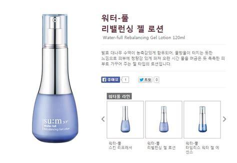 Sum37 Secret Programming Essence Sle 1 Ml sum37 water rebalancing gel lotion korean