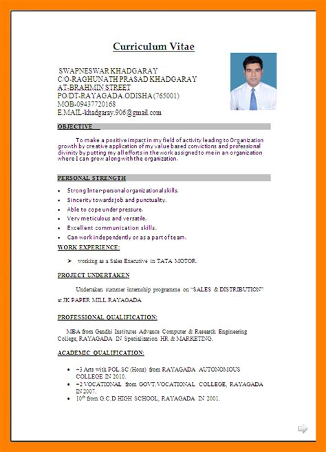 Resume Format In Doc For Freshers 5 Simple Resume Format For Freshers Doc Janitor Resume