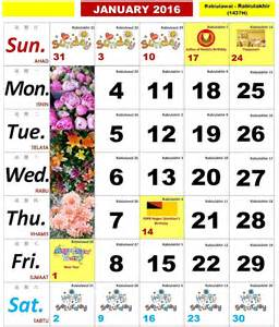 Kalendar Kuda 2018 January Calendar 2017 2018 Quot Malaysia Quot Android Apps On Play