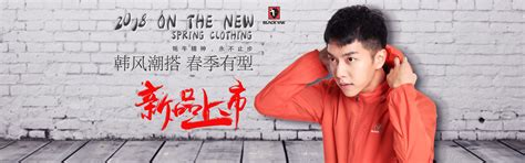 lee seung gi black yak black yak china promo photo lee seung gi everything