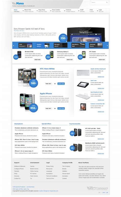 youmania web shop joomla template