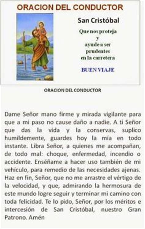 oracion a la santa cerveza divino ni 241 o jesus oraci 243 n protege a los ni 241 os maltratados