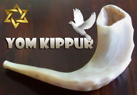 Yom kippur 2013 wishes quotes yom kippur wishes m4hsunfo