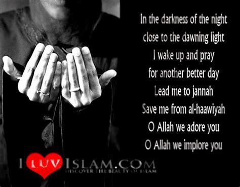 kumpulan doa terindah  alloh buat  tercinta