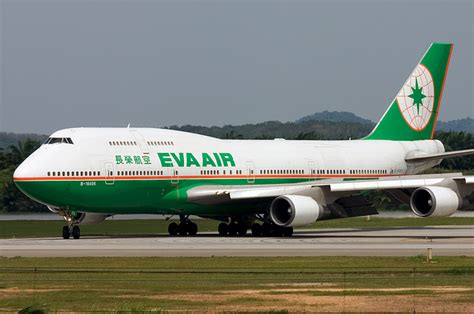 my new favorite airline airways el raton colorao