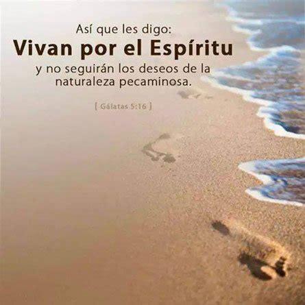 imagenes y frases biblicas gratis imagenes con citas biblicas vencer la tentacion im 193 genes