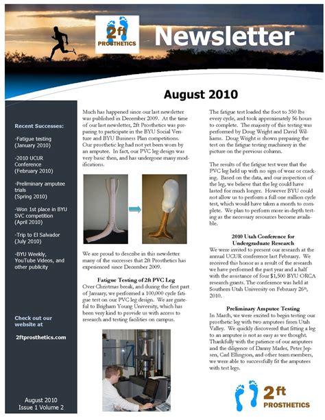 ftprosthetics august newsletter