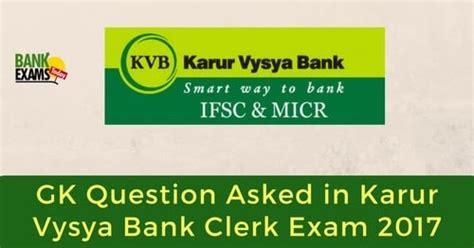 kvb bank test gk question asked in karur vysya bank clerk 2017