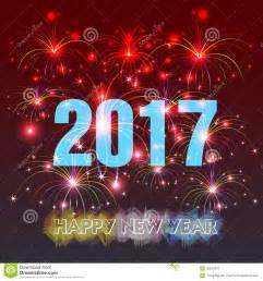 新年快乐2017年有烟花背景 向量例证 图片 45540600