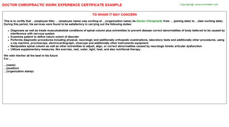 Experience Letter Usa Ophthalmologist Eye Doctor Work Experience Certificates